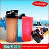 Whey Protein joy shaker bottle BPA free 600ml food grade joyshaker