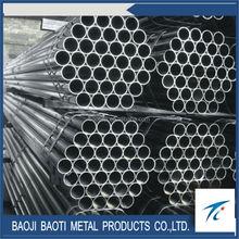 2015 high quality china baoji baoti price titanium tube