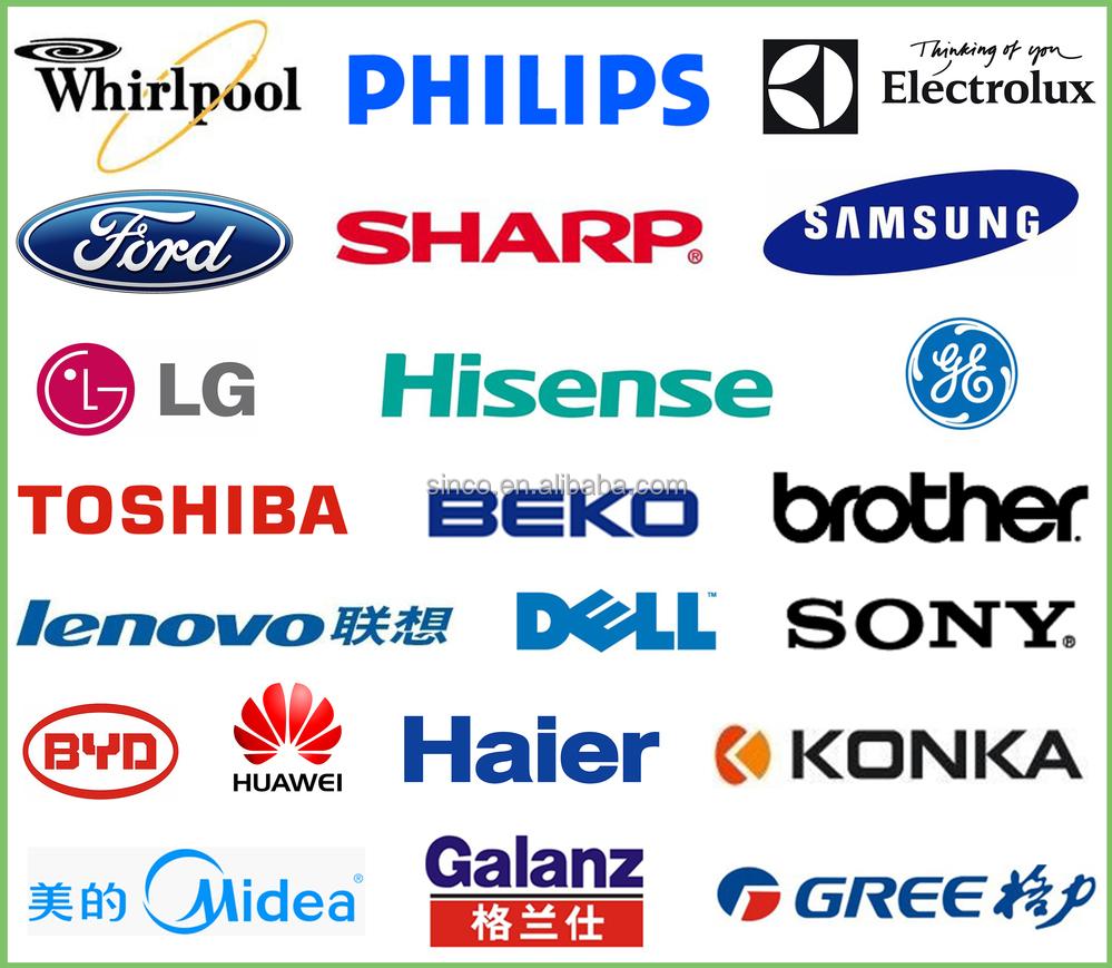Electronic Brand Logo ...