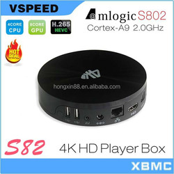 XBMC installed Amlogic S82 Quad Core wireless keyboard for android tv box