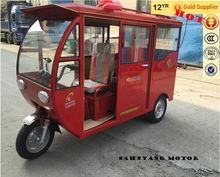 150cc passenger tricycle gasoline tricycle three wheel bajaj tricycle with cabin