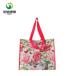 Logo personalizzato grande eco shopping riutilizzabile pubblicità sacchetto di stoffa