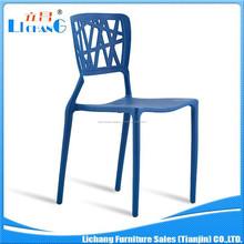 Noshery silla de plástico