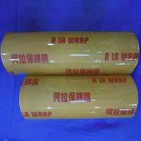 pvc transparent cling film soft wrap film food grade packaging film safe and high quality