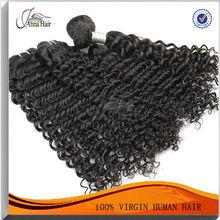factory wholesale human hair, cheap brazilian hair jerry curl weave extensions human hair