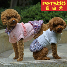 2015 PETSOO Leopard Printing Cute Princess Winter Dog Clothing [PTS-033]