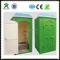 Guangzhou manufacture mobile portable toilet for public park wholesale movable toilet cheap mobile toilet supplier QX-142H