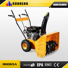 snow removal machine 6.5hp loncin engine