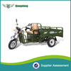 2015 cheap price Qiang Sheng moped cargo tricycle made in China