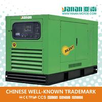 Yanan YANMAR Series 50kw Diesel Generating Set