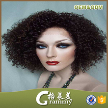 Hot new products for 2016 wholesale no shedding no tangle high quality grade 8a curly brazilian human hair silicone wig