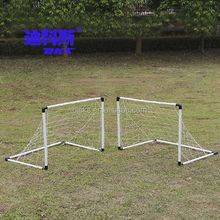 2 in 1 customized Plastic multifunction mini soccer goal with ball