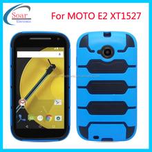 Alibaba express elegant smart phone case for MOTO E2 XT1527