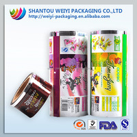 polyurethane bags/polyurethane bags with spout/poly spout pouch for tea drink