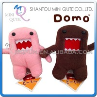 Mini Qute kawaii 50 cm Anime Game Cartoon Domo Kun stuffed plush dolls kids collection educational toys NO.MQ 047