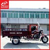 2015 New Gasoline big cargo motorcycle 3 wheel 2000cc for Africa market