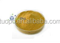 Brewers yeast powder for fish feed utrition and health,100% pure