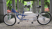 26 inch 7 speed hot sale city bike for two people