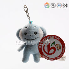 2015 Hot selling!Stock keychains toys with different styles