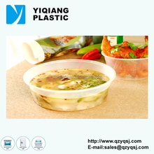 Hot sale YQ465 disposable freezer microwave food container