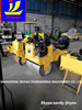 double drum road roller,front wheel vibrates road roller,mini road roller