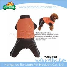 High Quality Dog Winter Coat