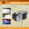 special effects equipment DMX party 1500W DJ mini fog machine