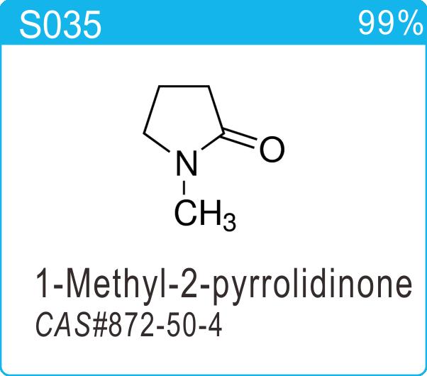 M-PYROL(R) N-METHYLPYROLIDONE872-50-4 C5H9NO.png