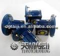 rv serie caja de cambios de transmisión para el motor