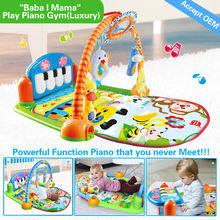 HX910501 32M memory multifunction piano function best baby playmats and gym mat