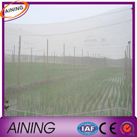 insect catching net white anti insect net greenhouse insect net