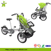 Europe Standard Adult Baby Carrier Tricycle Pram Bicycle With Aluminum