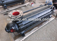 DF horizontal centrifugal electric water centrifugal pump