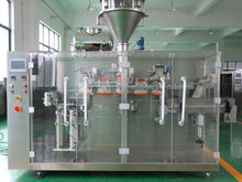coffee packaging machine