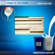 Liquid latex Molding silicone rubber for concrete stone making