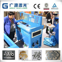 Factory direct sale price 1500 * 3000mm CNC fiber laser metal cutting machine 500w
