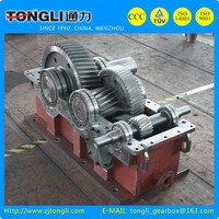 Tongli H Serial mechanical Prallel shaft helical gear reducer