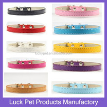 Luck Pet Products Wholesale Mixed Colors High Quality Cheap Price Pretty Blank Plain Pu Leather Dog Collars for Small Dogs