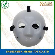 X-MERRY Wholesale Jason Voorhees Friday the 13th Horror Movie Hockey Halloween Mask Halloween Costume Accessory