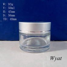 glass cosmetic cream container 2oz jar cream glass 50ml glass jar for face cream