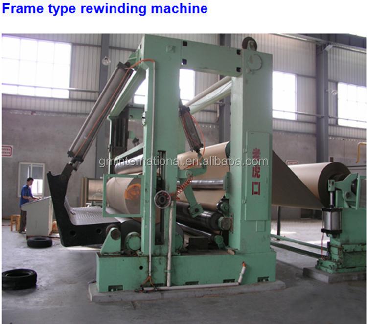 Для гофрирования бумаги делая машину цена макулатуры переработаны машина