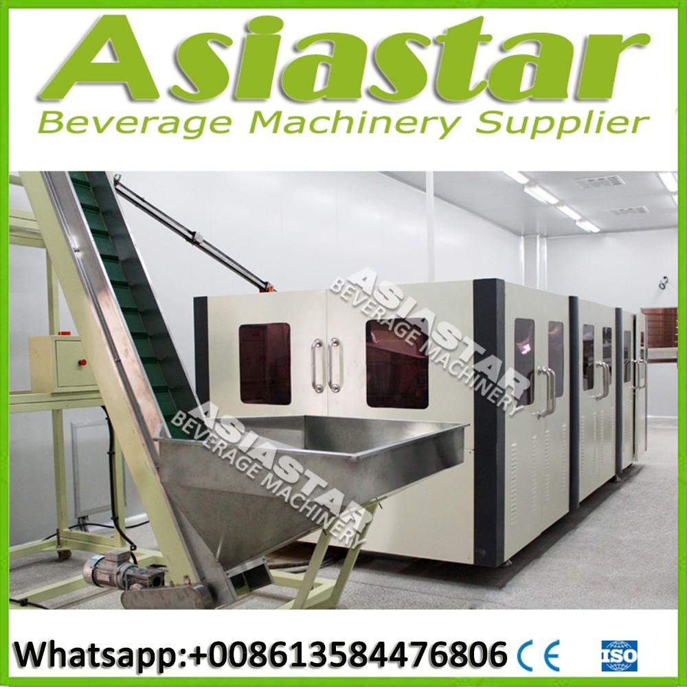 Auto 8 cavity PET bottle blow molding machine (1)