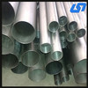 Best Factory price for ASTM B338 GR2 seamless titanium tube
