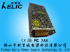High voltage 30v power supply for computer, power supply cable 30V 4A 120W