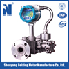 ZC pipe water flow meter with digital output,differential pressure flowmeter