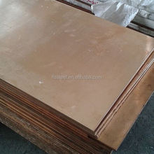 New arrival China wuxi pure corrugated copper sheet 99.9%
