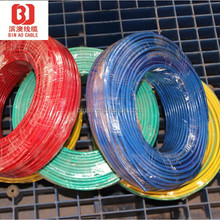 Copper Wire for house wiring 300V PVC Insulated Electrical Wires