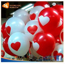 Valentine's Day Love Heart printed Latex Helium Balloon