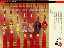 Red Chinese knot tassel and eternal knot