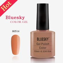 Bluesky Shellac Starter Pack 80514 Cocoa With Top And Base- UV Gel Soak Off Nail Polish 10ml